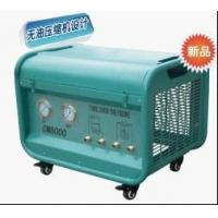 Buy cheap China Refrigerant Recycle Machine_CM8000 product