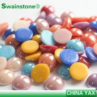 Buy cheap Multi Color Size pearl rhinestone stone,stone pearl rhinestone,hot fix pearl rhinestone st product
