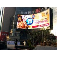 Buy cheap Dustproof 10mm Full Color Led Outdoor Display 348 Pixel With DVD / TV Input Signal product