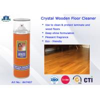 Buy cheap Household Cleaning Product Crystal Wooden Floor Cleaner Spray with Multi-fragrance product