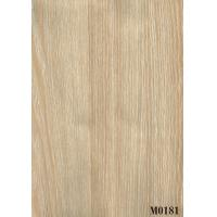 Buy cheap 135g And 180g Wood Grain Wrapping Paper product