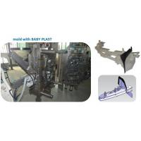 Buy cheap High Precision Injection Mold, Automotive Frame Mold product