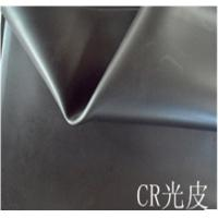 Buy cheap Heat Retaining Smooth Skin CR Rubber Sheet For Surfing Suits product