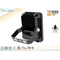 Buy cheap 3/5 years warranty,10-90 degree,small angle with 10-200W floodlight, waterproof from wholesalers