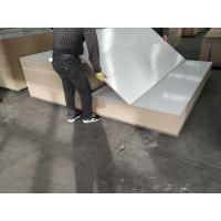 China 16mm,18mm Melamine MDF Board / MDF Wood Prices / MDF Sheet for dubai market on sale
