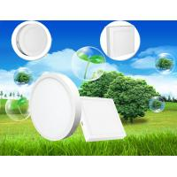 Buy cheap 12W SMD Square&Round Surface Ceiling Mounted LED Down Light For Indoor product