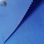 Buy cheap Nylon cordura with PU coating product