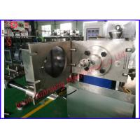 Buy cheap Cereal Bar Making Machine Round Shaped , Baby Food Cereal Processing Equipment product