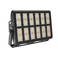 Buy cheap 600 Watt  LED Stadium Lamp with 160lm/W, IP67, CE/ROHS/DLC certified court lights from wholesalers