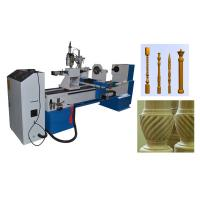Buy cheap KC1530-S Stair case CNC wood turning lathe for sale with router head product