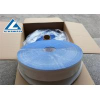 Buy cheap Adhesive Magic Side Tape Elastic White Non Woven Fabric For Baby Diaper from wholesalers