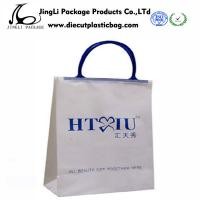 Buy cheap White promotional HDPE LDPE Rope Handle Bags Plastic Shopping Bags product