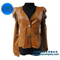 Buy cheap genuine leather product