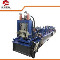 Buy cheap Hydraulic cutting Steel Profile Metal C and Z Purlins Roll forming Machine with adjustable models from wholesalers