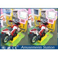 """Buy cheap 7"""" HD LCD Coin Operated Motorcycle Coin Operated Kids Rides For Sale product"""