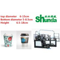 Buy cheap 100 pcs/min Custom Ice Cream Cup Making Machine With Automatic lubricating product