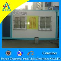 Buy cheap prefab container house for living, office product