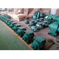 China Inline Speed Reducer Gearbox With Motor  Chain Grate Worm Drive Gearbox on sale