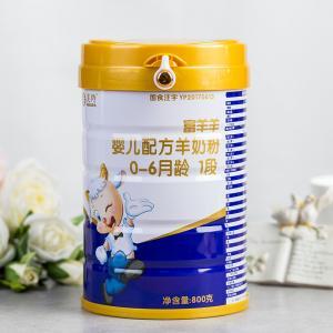 Buy cheap GMP Milky White 800g Baby Formula Goat Milk Powder product