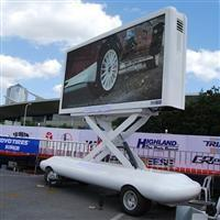 Buy cheap LED Trailer Mounted on Truck product