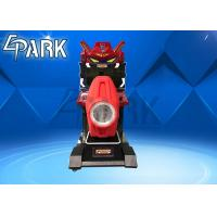 Buy cheap Magic Power Car Racing Game Machine For Entertainment Center L157*W104*H230 CM product