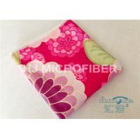 Buy cheap Washing Lint Free Printed Microfiber Cloth For Cleaning , Microfiber Terry Cloth product