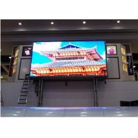 Buy cheap High Resolution Indoor SMD3528 P7.62 Full Color LED Panel for advertising product