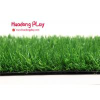 Buy cheap Curve Wile Fake Grass Lawn Low Installation Cost , Realistic Artificial Grass Environmental Protection product