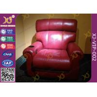 Buy cheap Elegant Home Cinema Seating Furniture Movie Theater Sofa With Cup Holder product