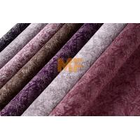 Buy cheap 100% Poly Waterproof Knitted Textured Upholstery Fabric For Sofa / Home Decoration product