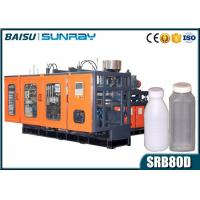 Buy cheap 6 Heads Plastic Mold Machine , 250ml Juice Bottle Extruder Blowing Machine SRB80D-6 product