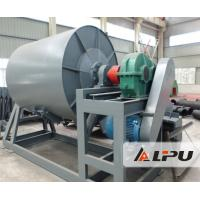 Buy cheap Low Cost Batch Type Ball Mill With Alumina Porcelain Liner from wholesalers