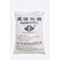 Buy cheap CAS 12507-68-5 Glass Refining Agent Sodium Antimonate White Powder Appearance product