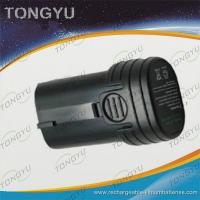 China 7.2V 1.5Ah Li-Ion Rechargeable Power Tool Batteries For Makita BL7010 194356-2 194355-4 Tools wholesale