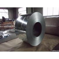 Buy cheap Galvanized iron sheet colorspangle zero spangle regular spangle galvanized steel coil for sale product