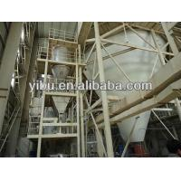 Quality High Speed Spray Drying Machine / Spray Dryer Plant For Thermo - Sensitive Material for sale