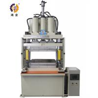 Buy cheap PLC Control Hydraulic Heat Press For Embossing And Shape Molding  80T product
