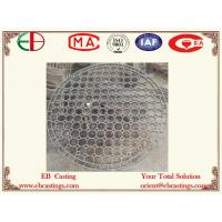 Buy cheap Dia.1500 Circular Trays for Well-type Tempering Furnaces ASTM A297 HK Cr25Ni20 EB22279 product