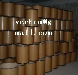 Buy cheap Ácido gálico product