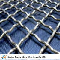 Buy cheap Crimped Wire Mesh Screen|by Stainless Steel Durable Coarse Screening Material product
