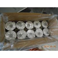 Buy cheap Manganese(MN) additive tablet briquette Exporter product