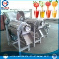 China Industrial Cold Press Juicer For Apples/grapes/pomegranates cold press juicer machine industrial hydraulic press on sale