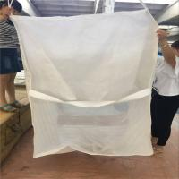 Buy cheap 1 Ton / 2 Ton Bulk Firewood Bags , Flat Bottom Polypropylene Grain Bags from wholesalers