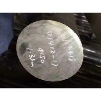 Buy cheap Stainless Steel Round Bar EN 1.4418 DIN X4CrNiMo16-5-1 SS Bar product