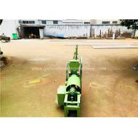 Buy cheap Portable Automatic Steel Wire Cutting Machine / Steel Wire Straightening Machine product