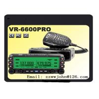 China Good design vehicle mounted type high power 220MHz uhf vhf Tri-band mobile radio on sale