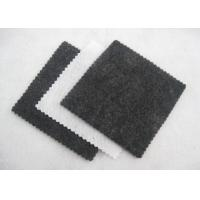 China High Strength Non Woven Geotextile Fabric wholesale