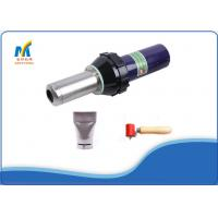 China Leister Plastic Welding Gun For Banner Welding Machine 3400 Watt High Power on sale