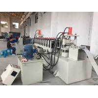 China 12 Stations PLC Control Cable Tray Roll Forming Machine 10-15m / Min Speed on sale