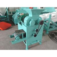Buy cheap BBQ Charcoal Machine, bbq charcoal briquette makinmg machine from wholesalers